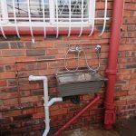 Barron Plumbing Outside Sink